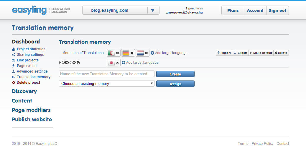 Add your own TMs, or export the project as a TMX to keep your online and offline TMs synchronized!